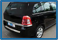 Накладки на задний бампер Opel Zafira B (2005-2011) Матированный (нерж.) Omsa
