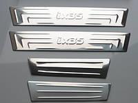 Накладки на пороги Hyundai iX35 (2010-) (нерж.) 4 шт.