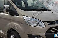 Накладки на зеркала Ford Transit Custom (2012-) (Abs-хром.) 2 шт - Omsa
