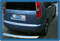 Накладки на задний бампер Skoda Roomster (2007-) (нерж.) Omsa