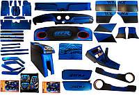 Полный тюнинг салона ВАЗ 2101 - 2107 синий