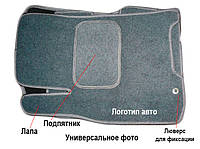 Коврики текстильные Mitsubishi Eclipse 2005- Ciak увеличенные серые