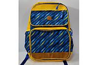 Рюкзак школьный молодежный Kite GO-1 GO17-107L-1