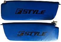 Солнцезащитные козырьки ВАЗ 2106 синие
