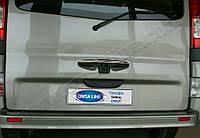 Накладка на ручку багажника Renault Trafic FL (2010-2014) нерж. Omsa