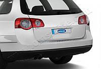 Накладки на задний бампер Volkswagen Passat B6 SW (2005-2012) нерж.- Матированный Omsa