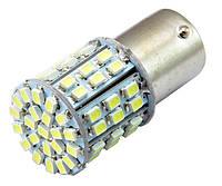 Светодиодная автолампа 1156 64 LED 3020 SMD белая
