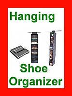 Подвесной органайзер для шкафа Hanging Shoe Organizer!Хит