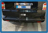 Накладки на задний бампер Volkswagen T5 Multivan (2010-) нерж.- Матированный Omsa