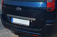 Накладка над номером Ford Fusion (2002-2012) (нерж.) Omsa