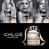 Набор Chloe Chloe Eau de Parfum (парфюмированная вода 50мл+миниатюра аромата 5мл+лосьйон д/тела 100мл), фото 3