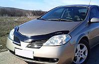 Дефлектор капота, мухобойка Nissan Primera с 2001 г.в.(P12) VIP
