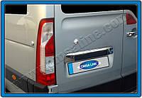Заглушки крышки багажника Renault Master (2010-) (нерж.) 4 шт.
