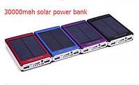 Портативное  зарядное устройство Solar Power Bank 30000 будьте на  связи  всегда