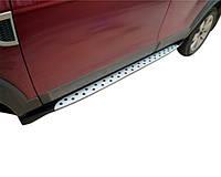 Пороги боковые площадки Chevrolet Captiva (2 шт., алюминий) Niken-BMW-style
