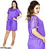 """Фиолетовое платье """"Мадрид"""", большого размера"""