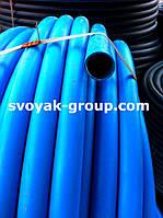 Труба полиэтиленовая синяя (пищевая)  25 мм. 6 атм.
