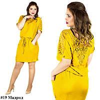 """Желтое платье """"Мадрид"""", большого размера"""