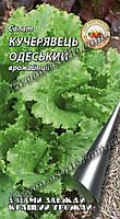 """Салат Одесский кучерявец 10г ТМ """"Кращий урожай"""""""