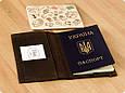 Кожаная обложка для паспорта коричневая, фото 2