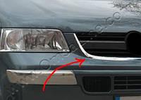 Окантовка на решетку радиатора Volkswagen T5 Transporter (2003-2010) (нерж.) 1 шт