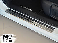 Накладки на пороги Nissan Qashqai, Qashqai II 2007-, 2014- Nataniko Premium