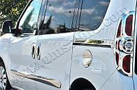 Накладка на лючок бензобака Opel Combo D (2011-) (нерж.) Omsa