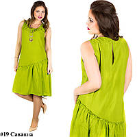 """Зелёное платье """"Саванна"""", большого размера"""