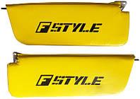 Солнцезащитные козырьки ВАЗ 2106 желтые