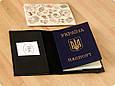 Кожаная обложка для паспорта черная, фото 2