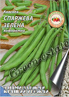 "Фасоль Спаржевая зеленая компактная 20г ТМ ""Кращий урожай"""
