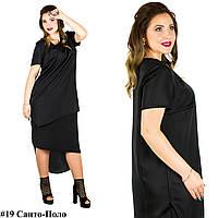 """Черное платье """"Санто-Поло"""", большого размера"""