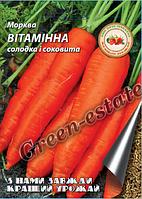 Морква Вітамінна 10 р.