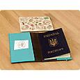 Кожаная обложка для паспорта орех, фото 2
