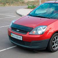 Дефлектор капота, мухобойка Ford Fiesta с 2002-2008 г.в.(короткий)