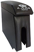 Подлокотник Лада Калина с вышивкой черный