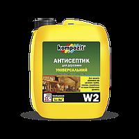 Антисептик универсальный W2 Kompozit 5л
