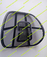 Подставка для снины каркасная H12333( автомассажер)