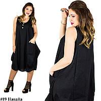 """Черные платье """"Навайа"""", большого размера"""