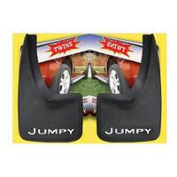 Бризговики Citroen Jumpy 2007- (2шт)
