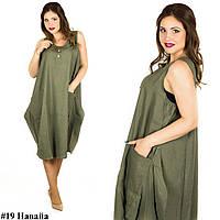 """Платье """"Навайа"""", цвет хаки, большого размера"""