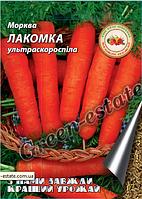 Морква Лакомка 10 р.