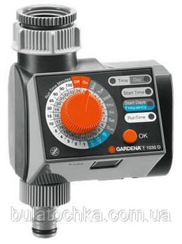 Таймер подачи воды Gardena T 1030