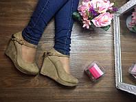 Женские бежевые туфли на платформе
