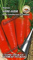Морковь Ням-ням 10 г.