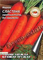 Морковь Сластена 10 г.