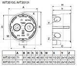 УСТАНОВОЧНАЯ КОРОБКА SCHNEIDER ELECTRIC IMT35101 СП ДЛЯ УСТАНОВКИ В БЕТОН 65X60, фото 5