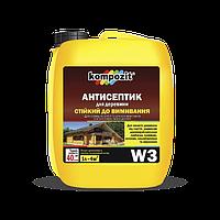 Антисептик трудновымываемый W3 Kompozit 5л