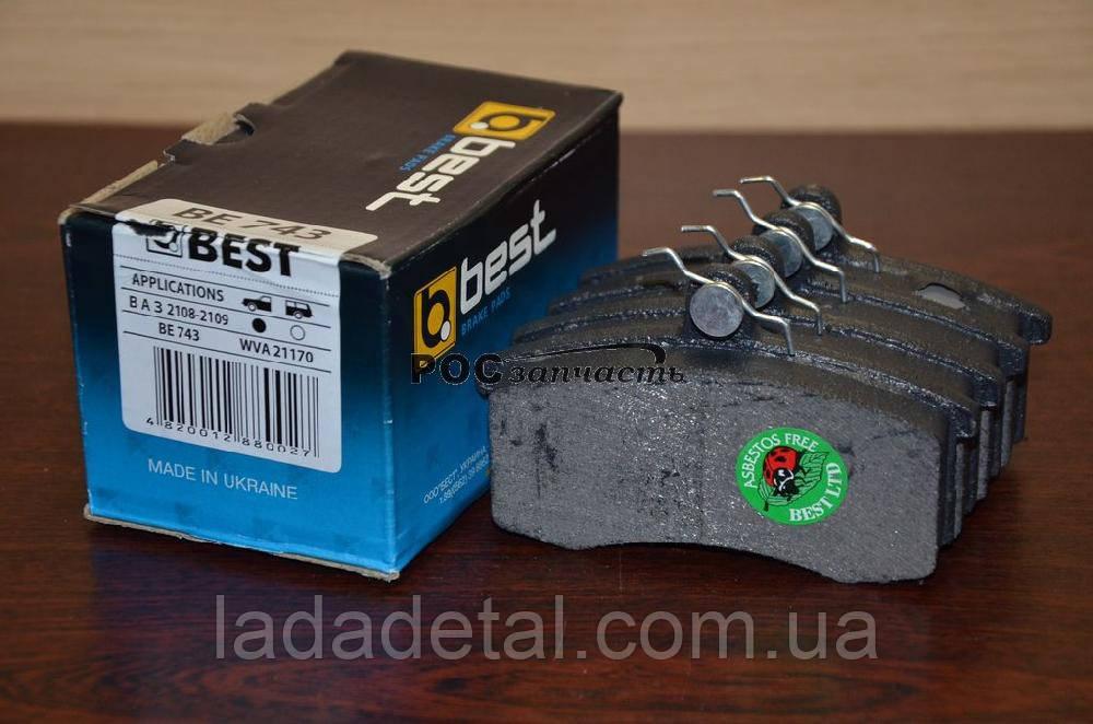 Колодки передние ВАЗ 2109, 2115, 2110 Best