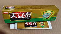 Травяная мазь «Skin Health» 20g различные грибковые инфекции